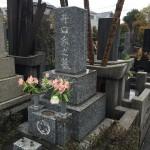 市川市のお墓の文字に白い色を入れました