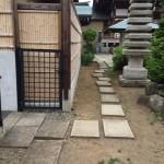 葛飾区新小岩のお寺の参道を直しました