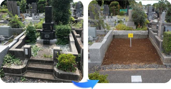 ohakajimai-2
