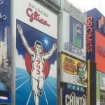 大阪に家族で旅行に行きました
