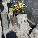 小さめの墓誌を作りました