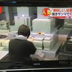 テレビ朝日のスーパーJチャンネルで放送されました!