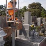 江戸川区瑞江のお寺で建墓/基礎工事/据付工事/完成しました