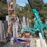 江戸川区のお寺で基礎工事/墓所工事/完成しました