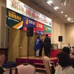 東京土建の旗開きに参加してきました
