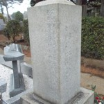 青山霊園で追加彫刻をしました