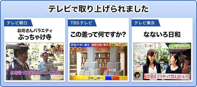l_main_TV
