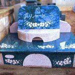 都立谷中霊園にて、思いのこもった素敵なさくらの彫刻のデザイン墓石が完成しました。