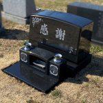 松戸市八柱霊園芝生墓地にて、インド産クンナムのお墓が完成。柔らかい曲線、高級感ある額付き加工